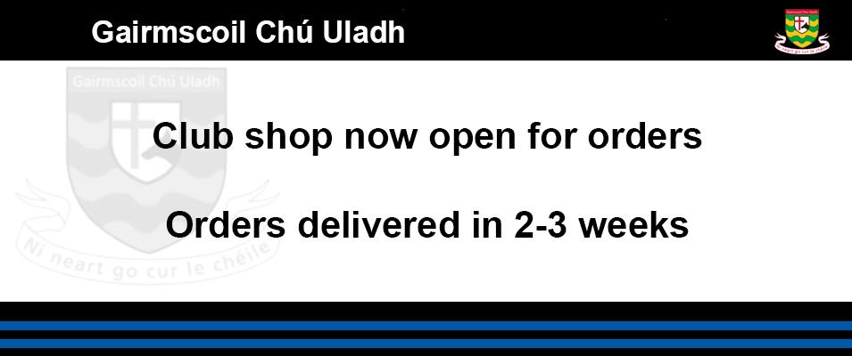Gairmscoil Chú Uladh